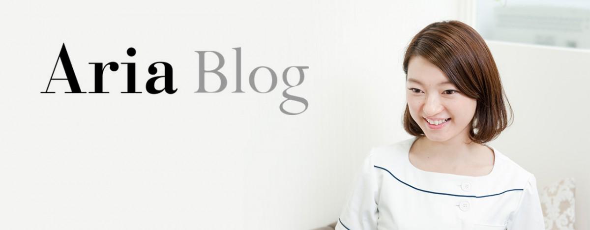 Aria Blog